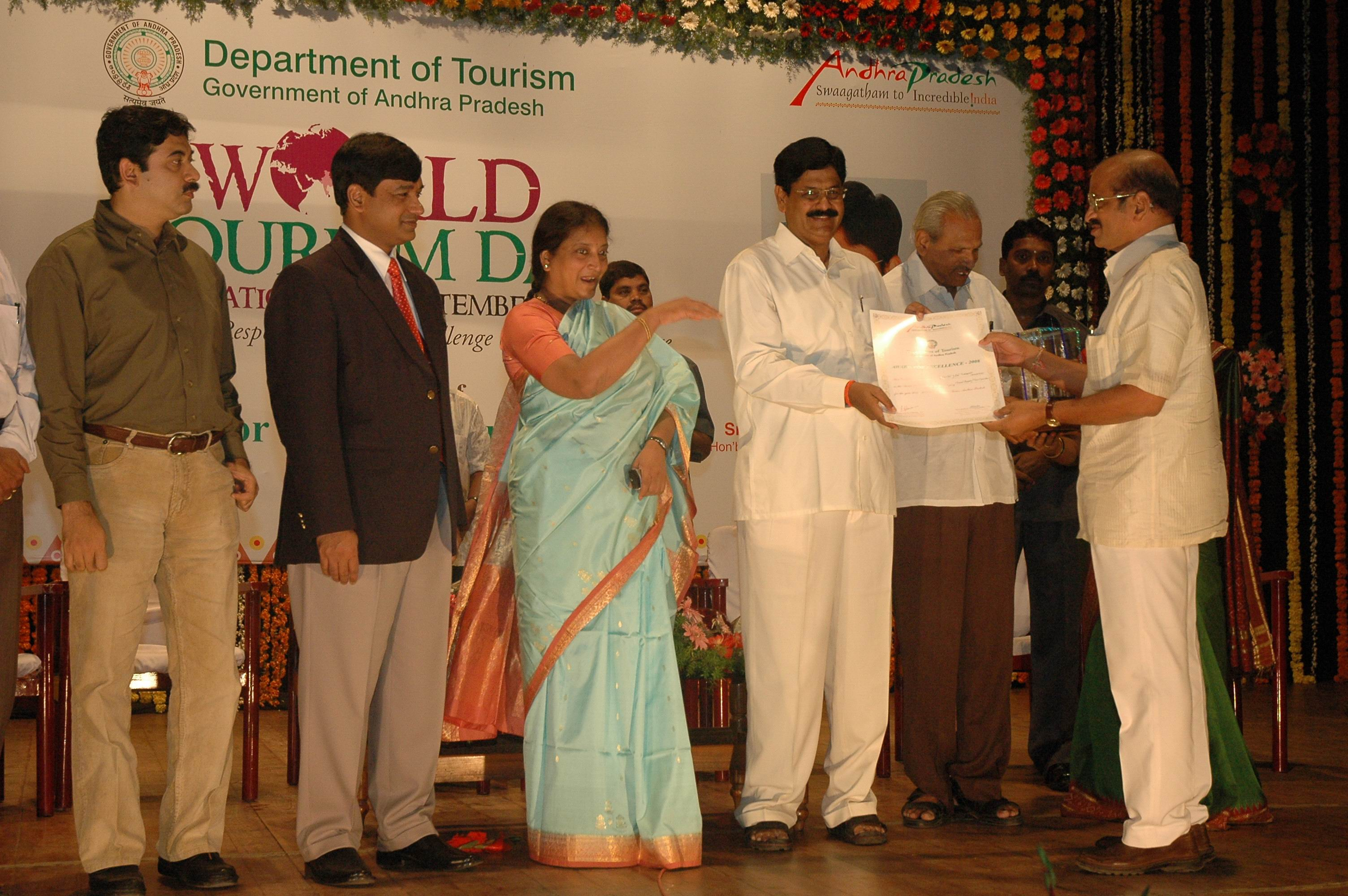 Papikondalu Best Tourism Award