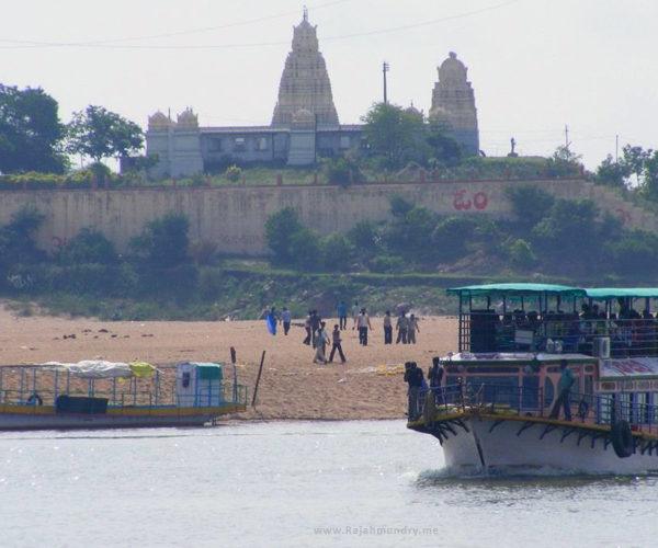 Bhageeradhi cruise papikondalu bhadrachalam