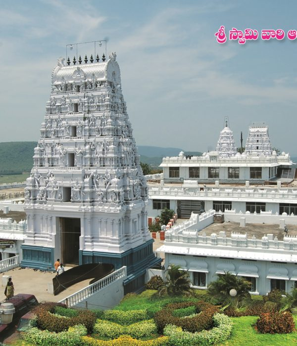 Annavaram oneday Package